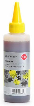 Фото - Чернила Cactus CS-I-CL441Y для Canon Pixma MG2140/MG3140 100 мл желтый трависил сироп 100 мл