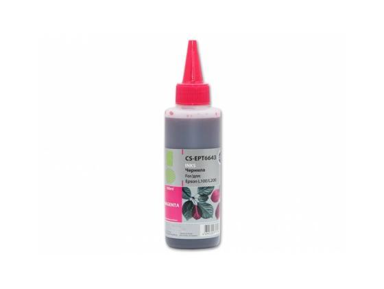 Фото - Чернила Cactus CS-EPT6643 для Epson L100 100 мл пурпурный молочко для загара spf 30 sunguard 150 мл