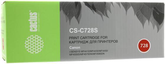 Тонер-Картридж Cactus CS-C728S для CANON i-SENSYS MF4410 MF4430 MF4450 MF4550D черный 2100 стр тонер картридж cactus csp c728 premium черный для canon i sensys mf4410 4430 4450 4550d 3000стр