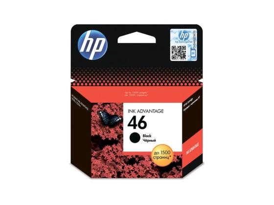 Картридж HP CZ637AE №46 для Deskjet Ink Advantage 2020hc Printer 2520hc AiO черный hp f6t40ae 46 комплект 2 шт hp cz637ae 1 шт hp cz638ae для dj ia 2520hc 2020hc