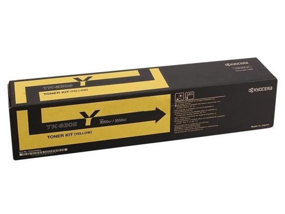 Картридж Kyocera TK-8305Y для TASKalfa 3050ci/3550ci желтый 15000стр kyocera tk 8305k 25 000 стр black для taskalfa 3050ci 3550ci