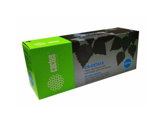 Картридж Cactus CS-CE741A для HP Color LaserJet CP5220 Professional CP5221 голубой 7300стр мультитул stayer professional 22851 z01
