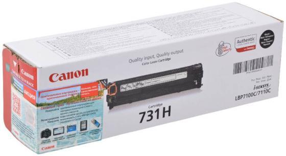 Тонер-Картридж Canon 731HBK 6273B002 для LBP-7780 черный 12000стр картридж canon 732 magenta для lbp 7780 6400стр