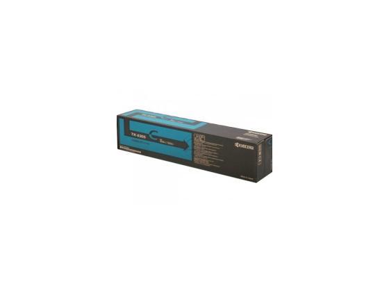 Картридж Kyocera TK-8305C для TASKalfa 3050ci/3550ci голубой 1T02LKCNL0 new original opc drum for kyocera opc taskalfa 3050ci 3550ci 4550ci 5550ci drum