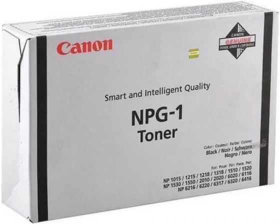 Тонер Canon NPG-1 для NP1015/1215/1215S/1218/1318/1510/1520/1530/1550/2010/2020/6020/6116