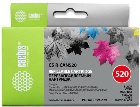 Комплект перезаправляемых картриджей Cactus CS-R-CAN520 для Canon PIXMA MP540 MP550 MP620
