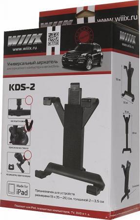 Автомобильный держатель Wiiix KDS-2 для планшетов крепление на стекло черный автомобильный держатель wiiix kds 2 для планшетов крепление на стекло черный page 7