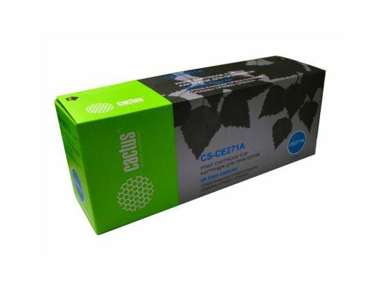 Картридж Cactus CS-CE271A для HP Color LaserJet Enterprise CP5525 голубой 15000стр