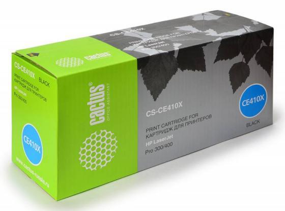 купить Картридж Cactus CS-CE410X для HP CLJ Pro 300 Color M351 /Pro 400 Color M451 черный 4000стр по цене 890 рублей