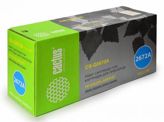 Картридж Cactus CS-Q2672A для HP CLJ 3500/3550/3700 желтый 4000стр картридж cactus cs q2673ar для hp clj 3500 3550 3700 пурпурный 4000стр