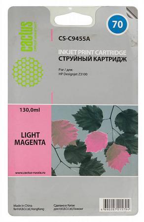цена на Картридж Cactus CS-C9455A №70 для HP Designjet Z3100 светло-пурпурный