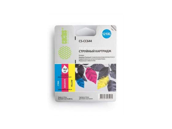 Картридж Cactus CS-CC644 №121XL для HP DeskJet D1663/D2563/D2663/D5563/ PhotoSmart C4683/C4783 трехцветный мфу hp deskjet ink advantage 5275