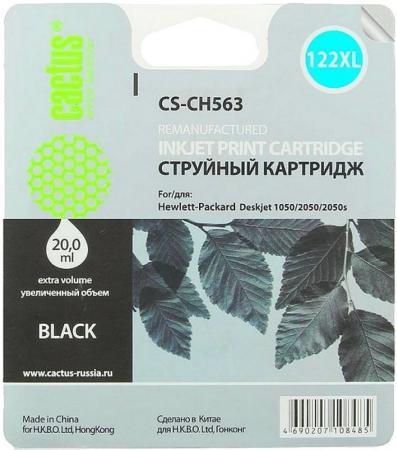 Картридж Cactus CS-CH563 №122XL для HP DeskJet 1050/2050/2050s черный cactus cs ch564 color струйный картридж для hp deskjet 1050 2050 2050s