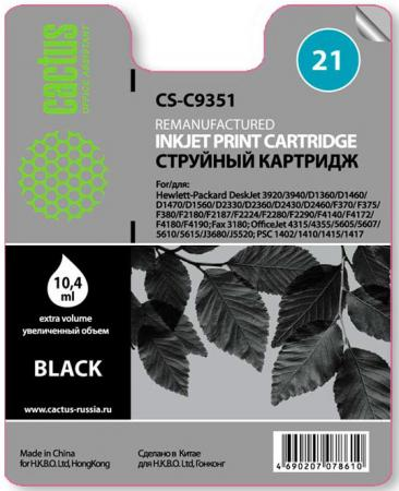 Картридж Cactus CS-C9351 №21 для HP DeskJet 3920/3940/D1360/D1460/D1470/D1560/D2330/D2360/D2430 черный hot sale 2018 spring autumn middle aged women slim high waist stretch pencil pants female casual trousers plus size 5xl