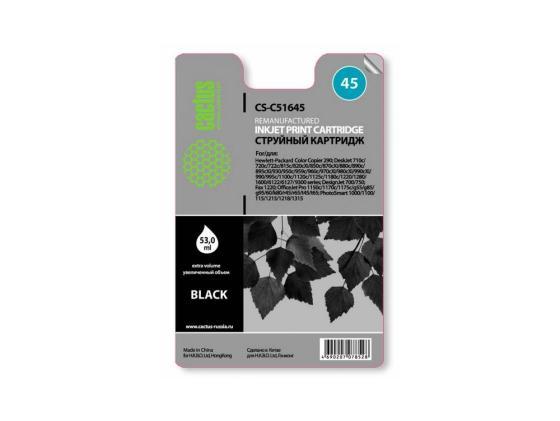 Картридж Cactus CS-51645 №45 для HP DeskJet 710c/720c/722c/815c/820cXi/850c/870cXi/880c черный