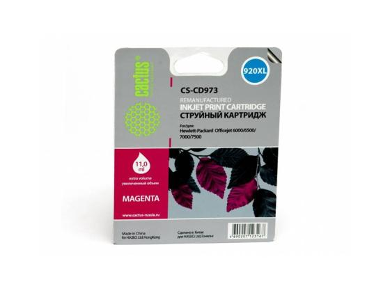 Картридж Cactus CS-CD973 №920XL для HP Officejet 6000/6500/7000/7500 пурпурный 14.6мл скобы 23 13 sponsor 1000шт уп