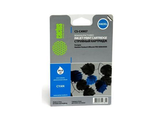 Картридж Cactus CS-C4907 для HP OfficeJet PRO 8000/8500 голубой картридж hp c9391ae 88xl cyan для officejet pro k550 k5400 l7580 l7680 l7780