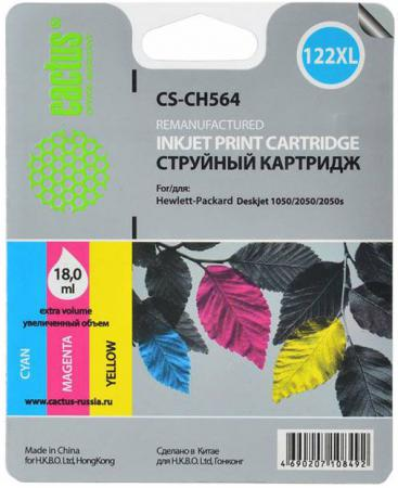Картридж Cactus CS-CH564 №122XL для HP DeskJet 1050/2050/2050s цветной картридж hp 122 ch561he black для 1050 2050 2050s