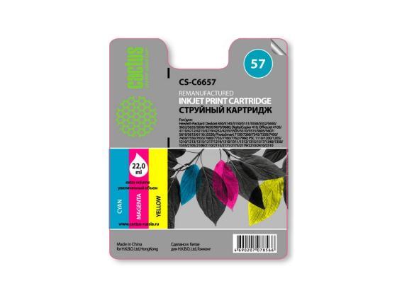 Картридж Cactus CS-C6657 для HP DeskJet 450/5145/5150/5151/5550 многоцветный 650стр картридж hp 17 многоцветный [c6625a]