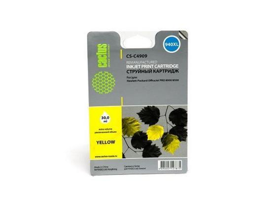 Картридж Cactus CS-C4909 для HP OfficeJet PRO 8000/8500 желтый картридж cactus cs c4906 для hp officejet pro 8000 8500 черный