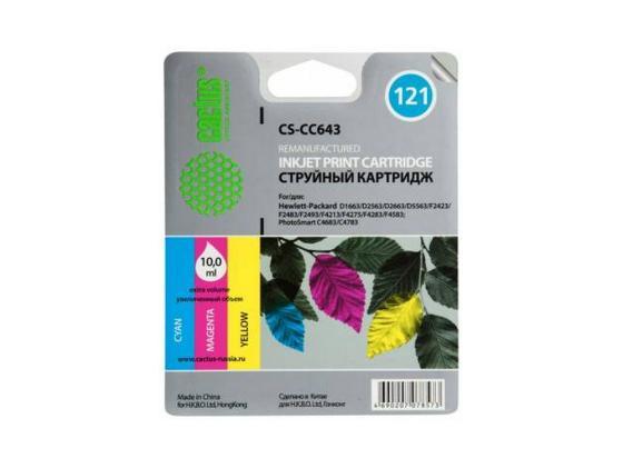 Картридж Cactus CS-CC643 для HP DeskJet D1663/D2563/F2423F4275/F4283/F4583 многоцветный 250стр cactus cs cc643