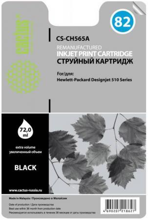 Картридж Cactus CS-CH565A для HP DesignJet 510/510 черный 69мл картридж cactus cs ch565a 82 для hp dj 510 510 черный