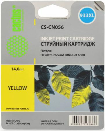 Картридж Cactus CS-CN056 №933XL для HP OfficeJet 6600 желтый 14мл картридж cactus cs cn053 932xl для hp officejet 6600 черный 40мл