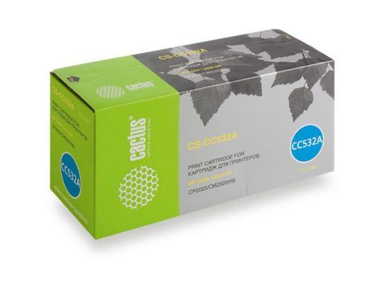 Тонер-картридж Cactus CS-CC532A для HP Color LaserJet CP2025/CM2320mfp желтый 2800стр hp hp 304a cc532a картридж лазерный тонер картридж желтый стандартная нет