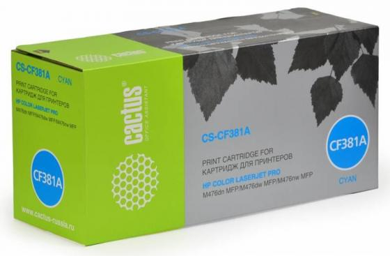 Тонер-картридж Cactus CS-CF381A для HP LaserJet Pro M476dn/M476nw/M476dw голубой 2700стр chip color laserjet pro mfp m476dw m476nw 312a for hp cf380a cf381a cf382a cf383a printer toner cartridge reset chip