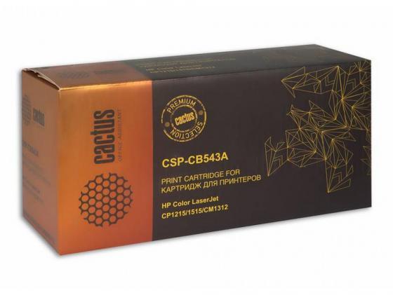Тонер-картридж Cactus CSP-CB543A PREMIUM для HP Сolor LaserJet CP1215/1515/CM1312 пурпурный 2200стр картридж hp cb543a пурпурный для cp1215 1515