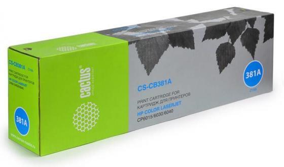 все цены на  Тонер-картридж Cactus CS-CB381A для HP CLJ MFP CM6030/CM6040/CP6015 голубой 21000стр  онлайн