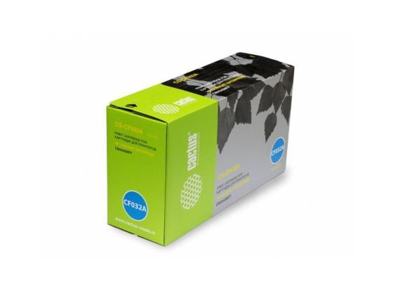 Картридж Cactus CS-CF032A для HP LaserJet Pro CLJ CM4540 желтый 12500стр картридж для принтера hp 646a cf032a yellow