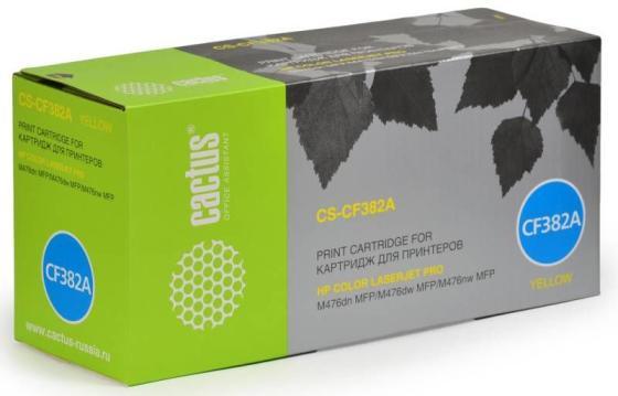 Тонер-картридж Cactus CS-CF382A для HP LaserJet Pro M476dn/M476nw/M476dw желтый 2700стр chip color laserjet pro mfp m476dw m476nw 312a for hp cf380a cf381a cf382a cf383a printer toner cartridge reset chip