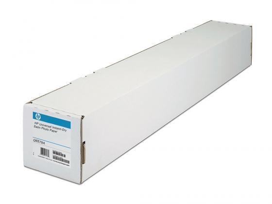 Фотобумага HP 200г/м2 610мм x 30.5м полуглянцевая Q6579A