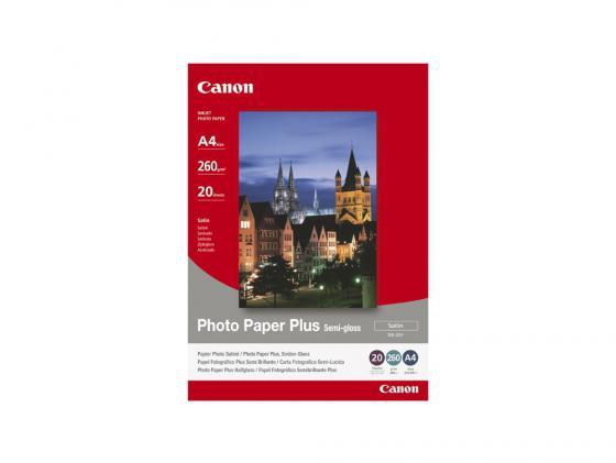 Бумага Canon SG-201 А4 260 г/кв.м полуглянцевая 1686B021 20л бумага цв а4 20л 10цв хобби тайм 2 вида