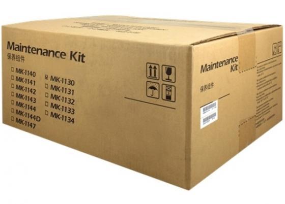 Ремкоплект Kyocera MK-1130 для FS-1030MFP DP/1130MFP 100 000стр. тонер kyocera tk 1130 1t02mj0nl0 fs 1130mfp