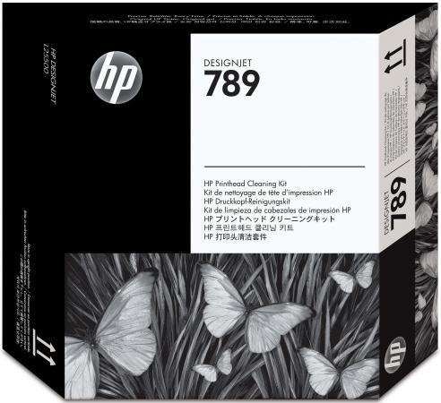 Устройство очистки печатающей головки HP CH621A №789 для Designjet L25500 free shipping q5669 60664 for hp designjet t610 t1100 z2100 z3100 z3200 vacuum fan aerosol fan assembly original used