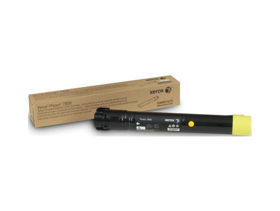 Тонер-Картридж Xerox 106R01625 для Phaser 7800 желтый 6000стр картридж xerox 113r00692 phaser 6120 тонер картридж черный бол емкости