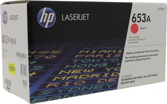 Картридж HP CF323A 653A для Color LaserJet M680z/M680dn/M680 пурпурный new paper delivery tray assembly output paper tray rm1 6903 000 for hp laserjet hp 1102 1106 p1102 p1102w p1102s printer