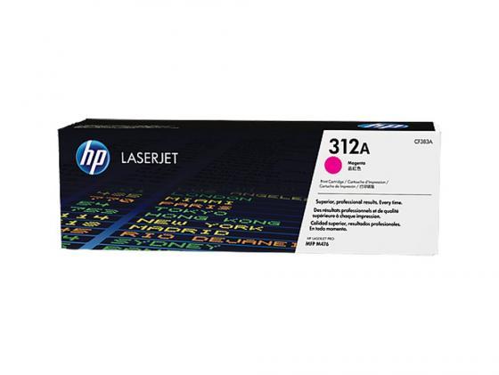 Картридж HP CF383A 312A для Color LaserJet M475/M476 пурпурный profiline pl cf383a 312a magenta для hp color laserjet pro m475 m476 mfp 2700стр