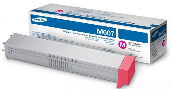 Тонер-Картридж Samsung CLT-M607S/SEE для CLX-9250ND/9350ND пурпурный 15000стр
