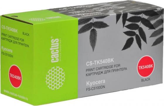 Тонер-картридж Cactus CS-TK540Bk для FS-C5100DN черный 5000стр cactus cs tk540bk