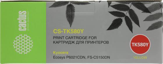 Тонер-картридж Cactus CS-TK580Y для Kyocera FS-C5150DN желтый 2800стр картридж kyocera tk 580y yellow для fs c5150dn 2800стр