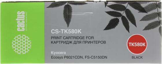 Тонер-картридж Cactus CS-TK580K для Kyocera FS-C5150DN черный 3500стр lcl tk580 tk 580 tk 580k tk 580c tk 580m tk 580y 5 pack toner cartridge compatible for kyocera ecosys p 6021 cdn fs c 5150 dn