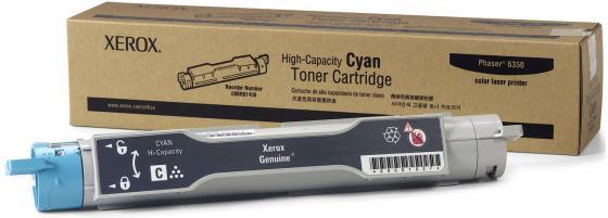 Тонер-Картридж Xerox 006R01404 для WC 7755/7765/7775/7655/7665/7675 голубой 34000стр тонер картридж wc pro 315 320 415 420 2x6000 pages 006r01044