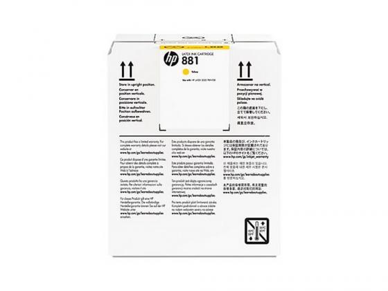 Картридж HP CR333A для Latex желтый hp 932xl cn053ae