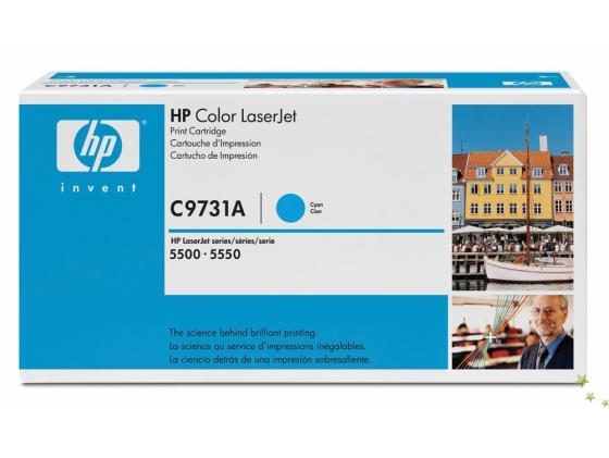 Фото - Картридж HP C9731AC для HP LaserJet 5500 голубой 12000стр картридж hp c9731ac для hp laserjet 5500 голубой 12000стр