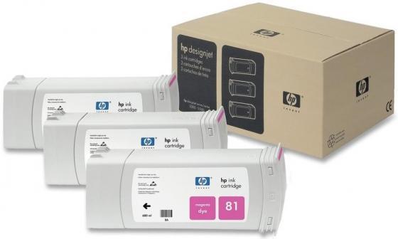Картридж HP C5068A для DesignJet 5000/5500 пурпурный jbl synchros e40bt