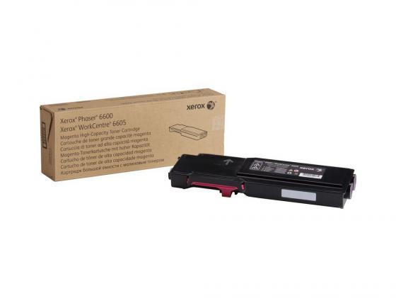 Тонер-картридж Xerox 106R02234 для Phaser 6600/ WorkCentre 6605 пурпурный 6000стр toner cartridges for xerox phaser 6010 6000 workcentre 6015 6015v tn for xerox 106r01627 106r01628 106r01629 106r01630 chip