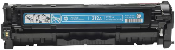 Картридж HP CF381A 312A для Color LaserJet M475/M476 голубой new paper delivery tray assembly output paper tray rm1 6903 000 for hp laserjet hp 1102 1106 p1102 p1102w p1102s printer